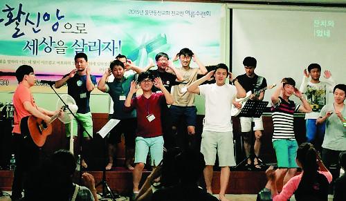 [분단 70년을 넘어 평화통일을 향해-(4부)] 한국교회, 탈북자 품어 통일 후 '北을 고치는 주님의 손'으로 기사의 사진