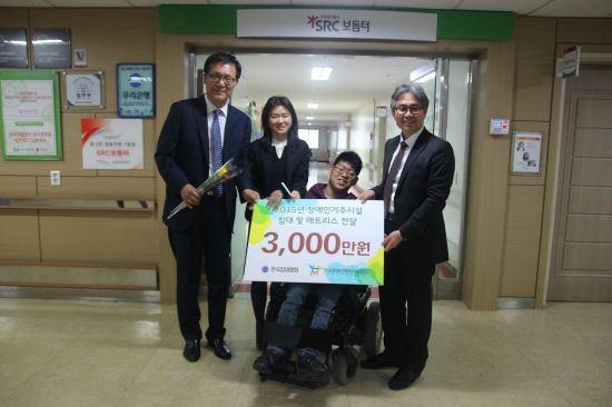 침대협회 회원사 70여곳, 장애인복지시설협회 통해 침대 기부 '훈훈' 기사의 사진