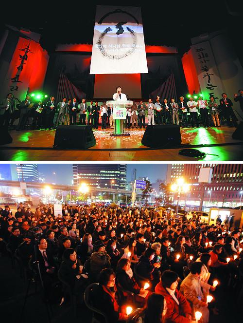 [분단 70년을 넘어 평화통일을 향해-(4부)] 복음통일 위한 북한구원 기도운동 더 활성화돼야 기사의 사진