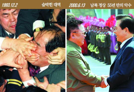 [10장의 사진, 10개의 이야기] 그때 그 장면, 국민일보 27년 역사가 되다 기사의 사진