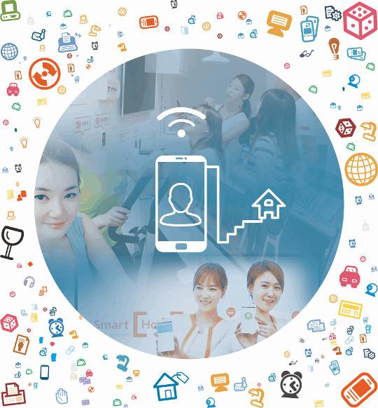 [한국경제 품격을 높여라] SKT, 30개 넘는 업체와 제휴… 연동기기 40개 개발 중 기사의 사진