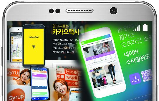 [한국경제 품격을 높여라-SK플래닛] 두툼한 지갑 대신 앱 하나로 기사의 사진