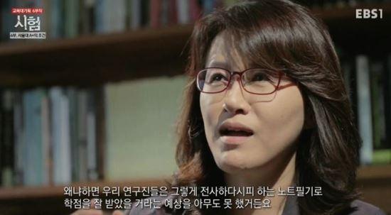서울대 재학생 성적 상위 1%의 공부법, 가히 충격적 기사의 사진