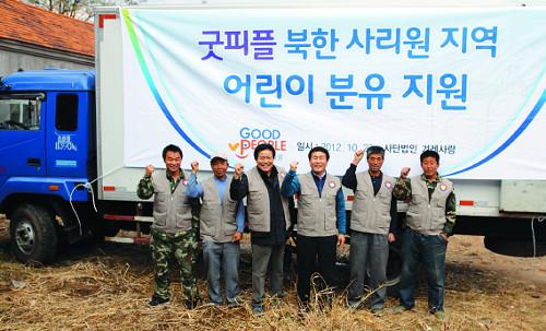 [분단 70년을 넘어 평화통일을 향해-(4부)] 대북 지원·탈북민 양육 통해 北에 복음의 빛 비춘다 기사의 사진