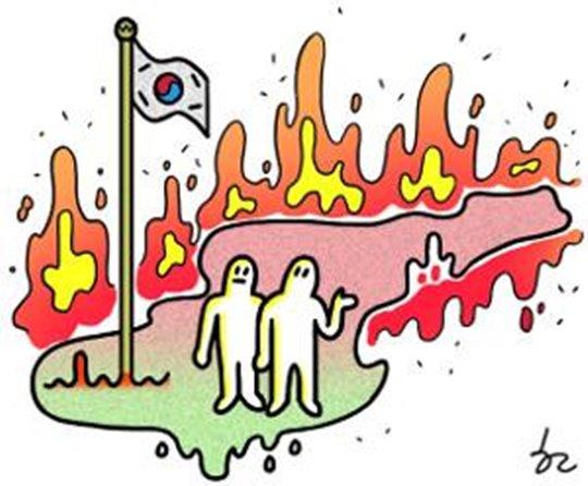 [친절한 쿡기자] 2015년 인터넷 달군 '헬조선'… 이젠 잊혀질까요? 기사의 사진