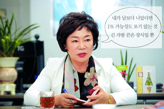 [인人터뷰] 중졸 출신에 대기업 임원 승진한 여걸 '김남옥' 한화손해보험 강남본부장 상무 기사의 사진
