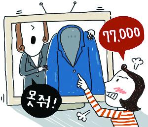 20만원대 코트 7만7000원 잘못 기재 'TV홈쇼핑사 황당 실수' 기사의 사진