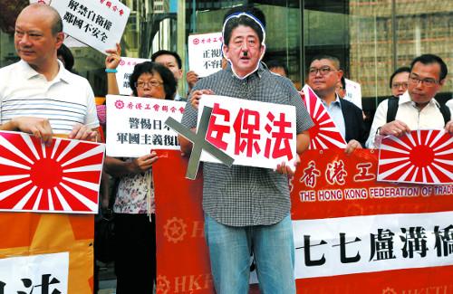 [2015 국제 10대 뉴스] (3) 日 집단자위권법 통과… 제국주의 국가로 돌아가나 기사의 사진