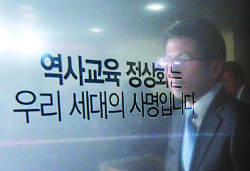 [2015 국내 10대 뉴스] (3) 한국사 교과서 국정화… 保革 치열한 '역사 전쟁' 기사의 사진