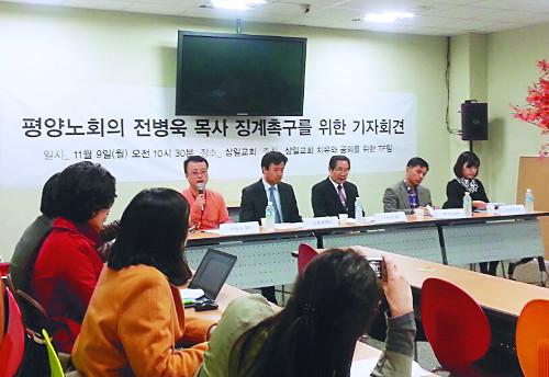 [2015 한국교회 10대 뉴스]  흉기상해·성추행 논란… 목회자 윤리 타격 기사의 사진