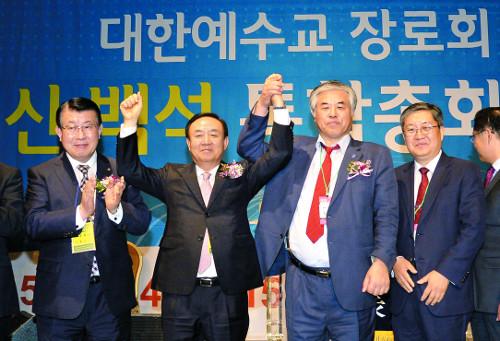 [2015 한국교회 10대 뉴스]  예장백석-대신, 고신-고려 등 교단 통합 기사의 사진