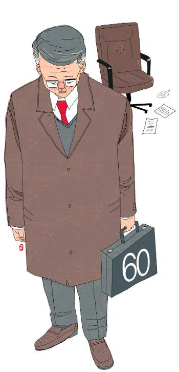[정년 60세시대] 상시 해고 다반사… 대기업 사무직은 '그림의 떡' 기사의 사진