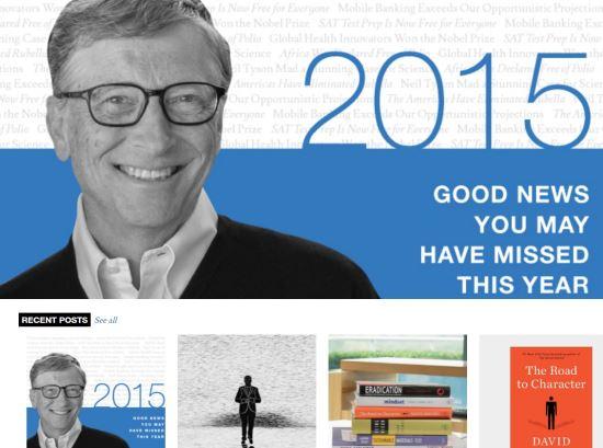 """[친절한 쿡기자] 1년 50권 읽는 빌 게이츠의 열정 """"올해는 책 읽겠다"""" 기사의 사진"""
