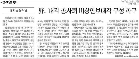 """[친절한 쿡기자] """"우리도 핵무장"""" 구호의 허탈함에 관하여 기사의 사진"""