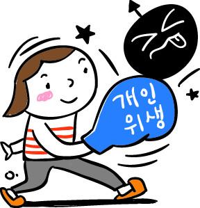 [이기수 기자의 건강쪽지]  칼바람 쌩쌩… 독감 유행주의! 기사의 사진