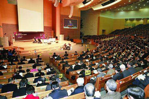 감리교, 미자립교회 목회자 이중직 허용한다… 총회 임시입법의회 개최 기사의 사진