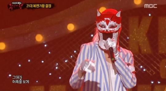 '복면가왕' 여전사 캣츠걸, 가왕 최초 5연승 기록 달성… 눈물로 소감 전해 기사의 사진
