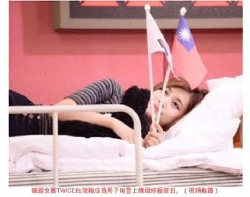 LG유플러스, 대만기 논란 쯔위 모델 Y6 온라인 광고 중단 기사의 사진