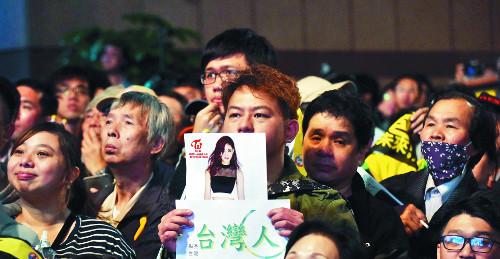 쯔위 사건 외교문제로 확산되나… 中-대만 감정싸움에 '한류 샌드위치' 신세 기사의 사진