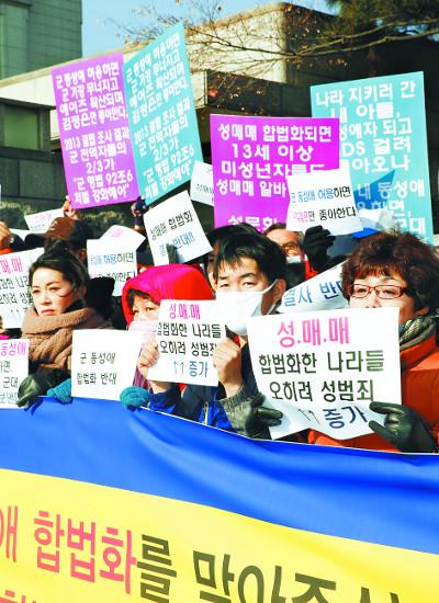 """""""성매매 합법화·軍동성애 허용 안될 말""""… 기독단체 등 헌법재판소 앞 시위 기사의 사진"""