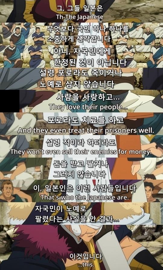 """[친절한 쿡기자] """"일본군이 평화와 사랑? 항암제 좀""""… 국뽕 애니의 역사 부정 기사의 사진"""
