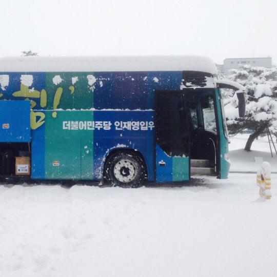 [친절한 쿡기자] 한파에 더민주 버스투어 공방전 기사의 사진