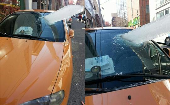 [친절한 쿡기자] 자동차도 부순 고드름의 위력 '아찔' 기사의 사진