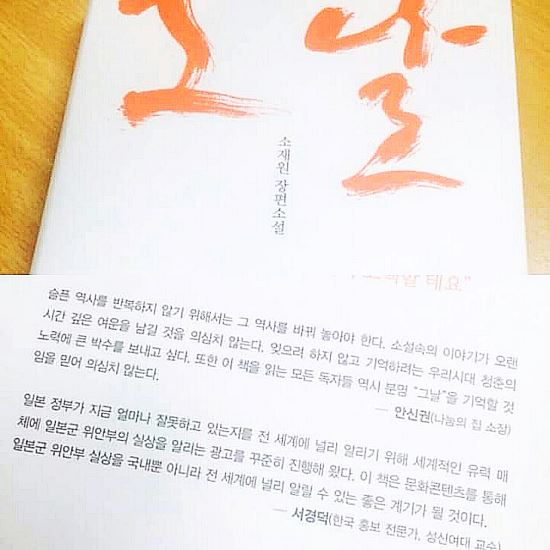"""[친절한 쿡기자] """"무한공유 부탁합니다"""" '그날' 작가의 무료배포 결단 기사의 사진"""