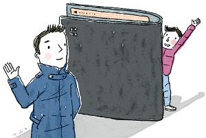 [창-강창욱] 지갑 분실사건 기사의 사진