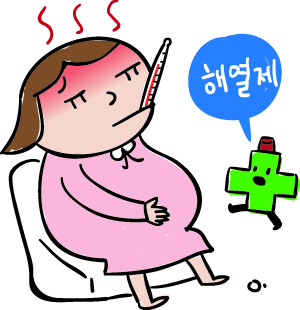 [이기수 기자의 건강쪽지] 임신부 고열땐 해열제 복용하세요 기사의 사진