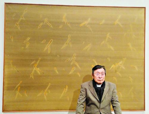 묻혀 있던 단색화가  조용익의 재발견… 성곡미술관 '지움의 비움'展 기사의 사진