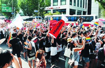 CTS 다큐 '동성애에 관한 불편한 진실' 29일 방영 기사의 사진