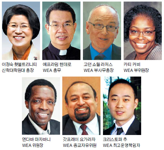 쟁쟁한 각국 개신교 지도자·실무자들 대거 서울로… WEA 세계지도자대회 참석하는 주요 인사들 기사의 사진