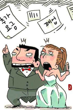 예비 신랑 신부 울리는 웨딩 상품 기사의 사진