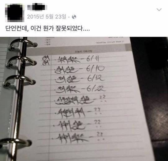 [친절한 쿡기자] 성추행에 '희롱체' 사과? 건대 논란의 진실 기사의 사진