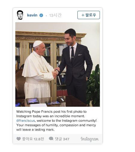 '트위터 스타' 교황, 인스타그램도 점령…1시간 만에 10만 팔로워 기사의 사진