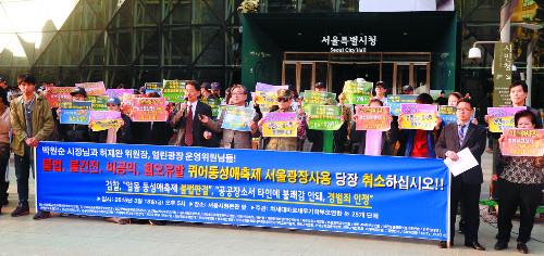 서울시, 퀴어축제에 올해도 서울광장 내줄듯 기사의 사진