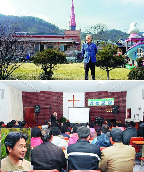 [농촌교회 '희망 허브'로 거듭나다] 교회 중심 마을공동체, 위기의 농촌 살린다 기사의 사진