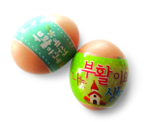 알록달록 예쁜 '부활절 달걀' 드셨습니까? 유래를 알고 계시냐는 말입니다 기사의 사진