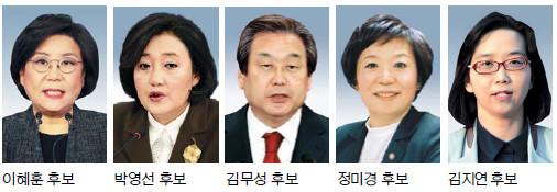 """""""20대 국회서 동성애 옹호법 저지"""" 천명 기사의 사진"""