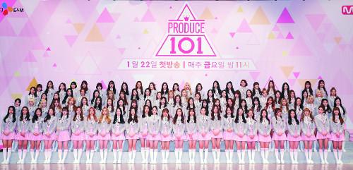 [문화공방] <48> 소녀들의 꿈 기사의 사진