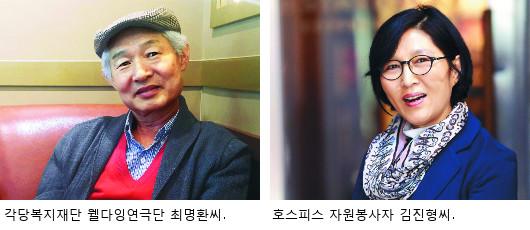 """[웰다잉, 삶의 끝을 아름답게 2부 ⑧] """"죽음을 준비하니 삶이 달라졌어요"""" 기사의 사진"""