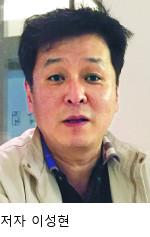 [책과 길-추사코드] 추사체는 조선 혁명가의 정치적 암호문 기사의 사진