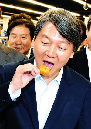 안철수, 연일 '경제 비전' 드라이브 기사의 사진