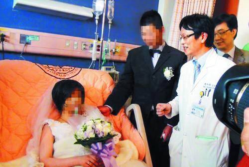 [웰다잉, 삶의 끝을 아름답게 3부 ①] 대만 말기암 환자… 그들은 병원서 '마지막 소원' 이룬다 기사의 사진