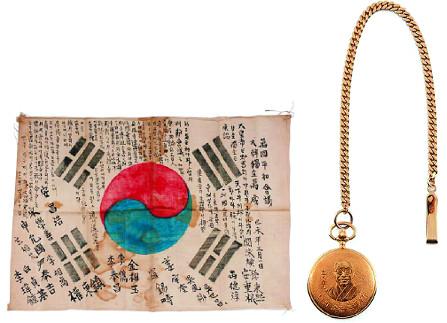 순국선열·애국지사의 숨결·체취 깃든 물품 경매에 기사의 사진
