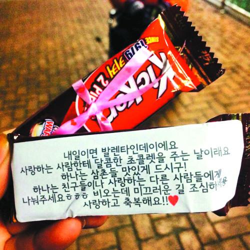 """[예수청년] """"수원역 이모·삼촌들 만나는 게 좋아요"""" 기사의 사진"""