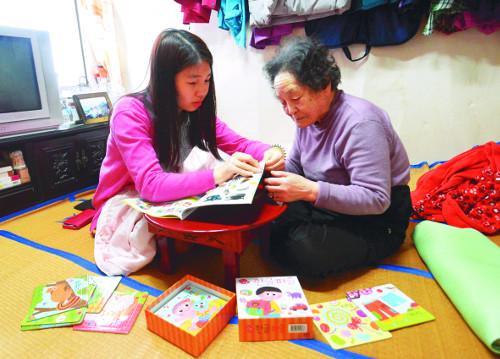 [예수청년] 독거 할머니 손녀로… 한글교사로… '빛나는 스물둘' 기사의 사진