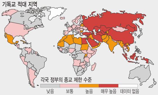 공격 당하는 기독교… 108개국서 탄압 받아 기사의 사진