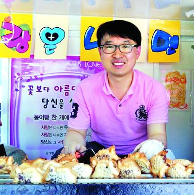 붕어빵으로 섬김 실천… 선생님과 학생이 '붕어빵' 기사의 사진